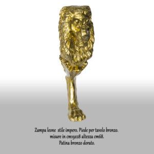 zampa-leone-stile-impero-piede-per-tavolo