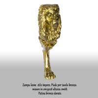 Zampa leone stile impero (cod.0032DG)